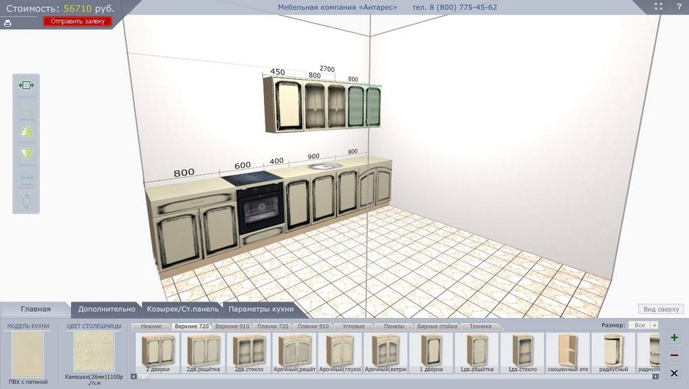 конструктор кухонь онлайн бесплатно - фото 4