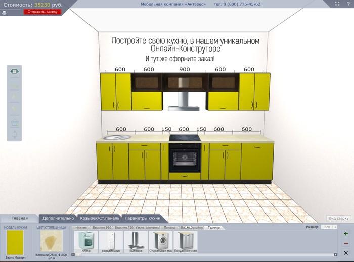 конструктор кухонь онлайн бесплатно - фото 9