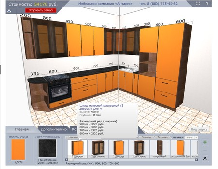 конструктор кухонь онлайн бесплатно - фото 2