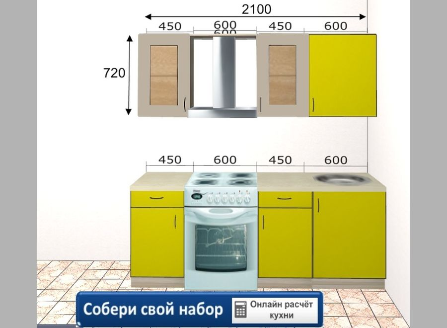 bazis_4_shema.jpg (592×520)